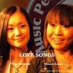 Izumi and Yuko Love Songs